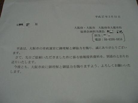 t_P4020002.jpg